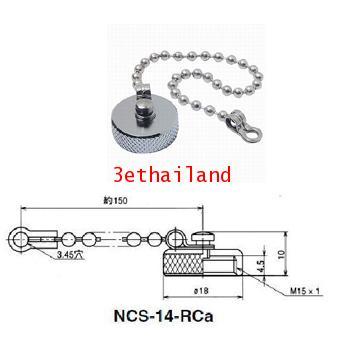 Nanaboshi NCS-14-RCa