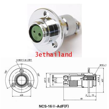 Nanaboshi NCS-162-ADF (F)