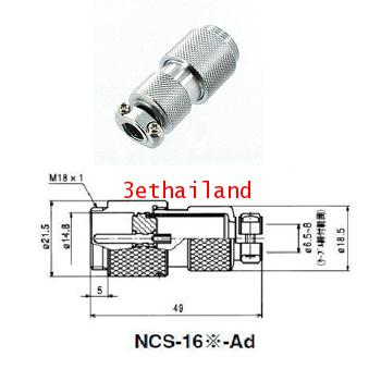 Nanaboshi NCS-163-AD