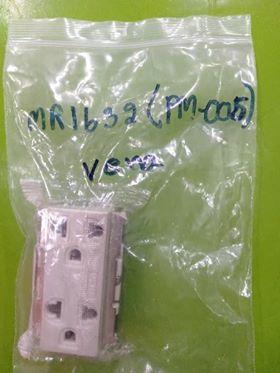 MR16632(PM-005) VENA