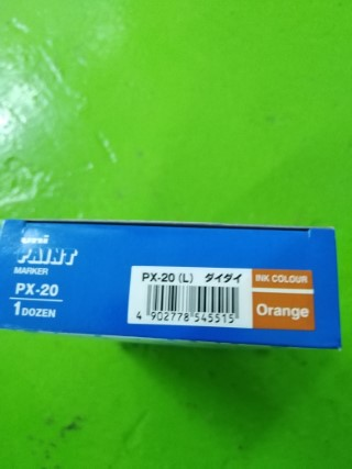 UNI PAINT MARKER PX-20 COLOR BLUE ราคา 55 บาท