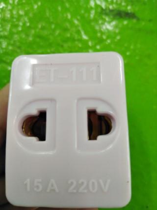 ปลั๊ก3ตาแบน ET-111 15A 220V ราคา 55 บาท