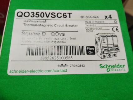 SCHNEIDER QO350VSC6T ราคา 1264.20 บาท
