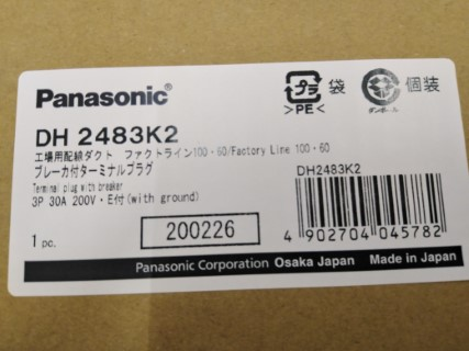 PANASONIC DH2483K2 ราคา 6270 บาท