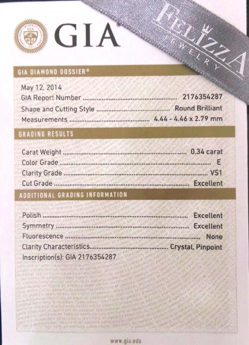 เพชรร่วงใบเซอร์ GIA 0.34 ct. E/VS1,3EX  ( D0001)