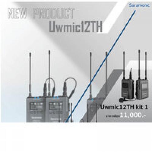 Saramonic Uwmic12TH (Kit1)