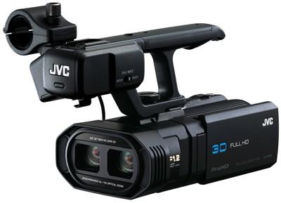 JVC GY-HMZ1E (Professional Camcorder)