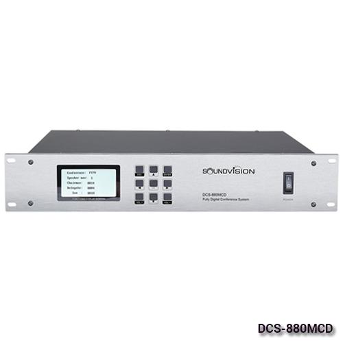 Sound vision รุ่น DCS-880MCD