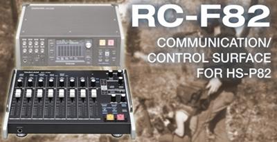 TASCAM RC-F82