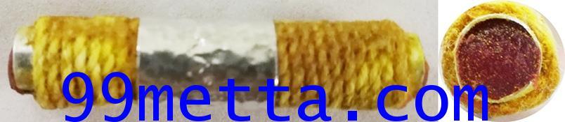 ตะกรุดโคตรเฮงสุดยอดโคตรเซียนถล่มมาเก๊าเขย่าเวกัส อาจารย์เทพ เทพอินโท 2563