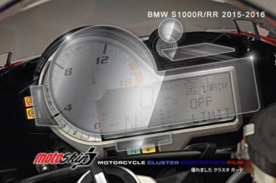 ฟิล์มกันรอยหน้าปัด MotoSkin สำหรับ S1000R
