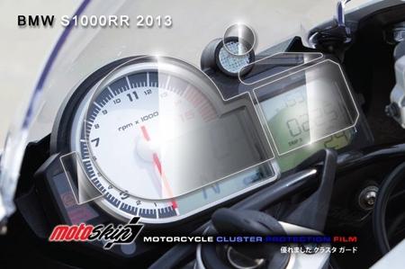 ฟิล์มกันรอยหน้าปัด MotoSkin สำหรับ S1000RR 2013