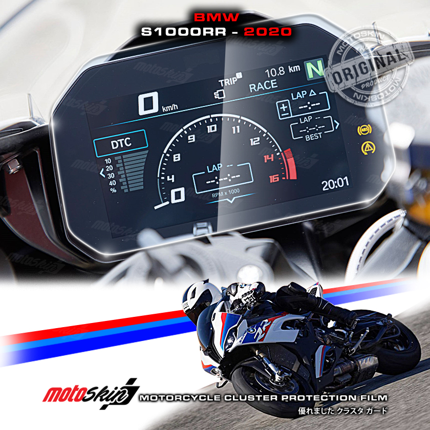 ฟิล์มกันรอยหน้าปัด MotoSkin สำหรับ S1000RR 2020+