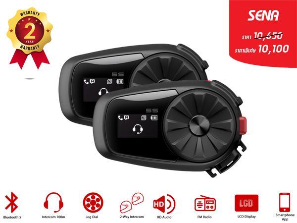 5S แพ็คคู่ (Dual Pack) จอแสดงสถานะLcd รุ่นใหม่ล่าสุด