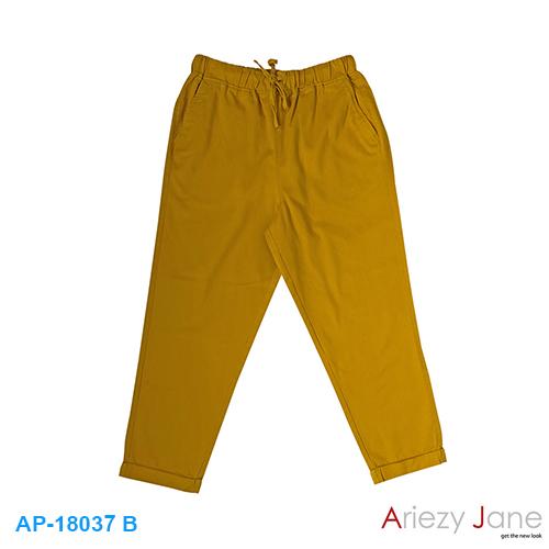 กางเกง 7 ส่วน TWILL BRUSH สีเหลืองทอง AP-18037B