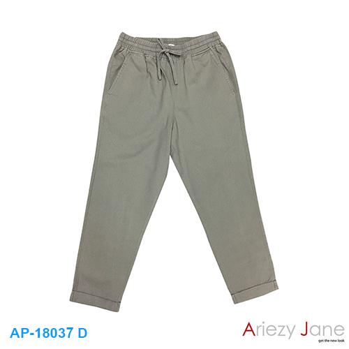 กางเกง 7 ส่วน TWILL BRUSH สีเทา AP-18037D