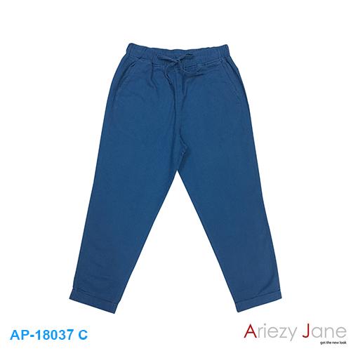 กางเกง 7 ส่วน TWILL BRUSH สีน้ำฟ้าเข้ม AP-18037 C