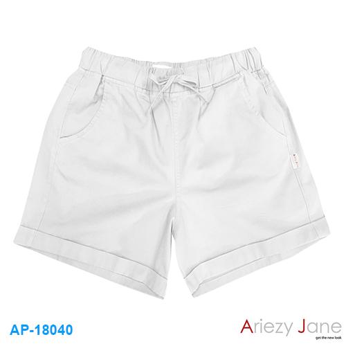 กางเกงขาสั้น พับขาเบิ้ล สีขาว AP-18046A