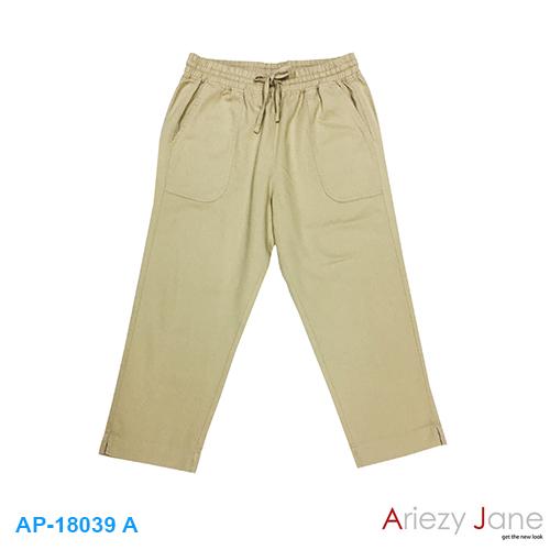 กางเกง5ส่วน ผ่าข้าง กากีอ่อน AP-18039 A