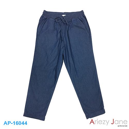 กางเกง 7 ส่วน ยีนส์ แชมเบ้ สีเข้ม AP-16044