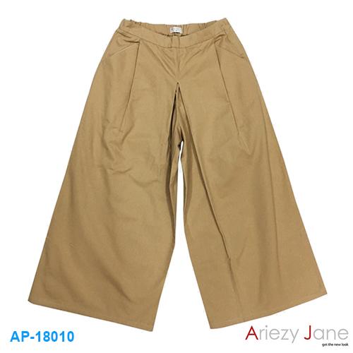 กางเกง กระโปรง จีบทวิช AP-18010