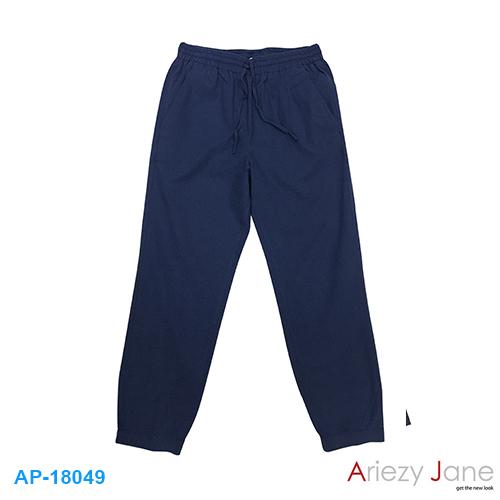 กางเกงขายาว ผ้าลินิน จั๊มปลายขา AP-18049
