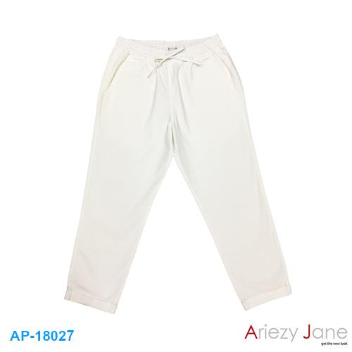 กางเกง 7 ส่วน TWILL BRUSH สีขาว AP-18027