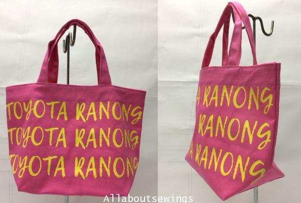 กระเป๋าถือ ผ้าเเคนวาส Toyota Ranong สีชมพู