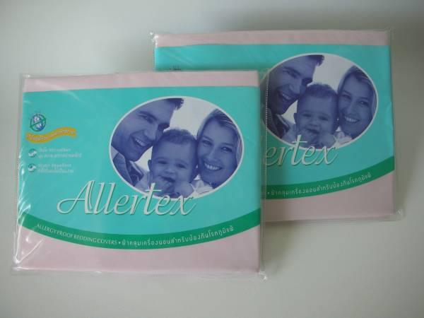 ปลอกหมอนสำหรับป้องกันภูมิแพ้จากไรฝุ่น 2 ใบ สีชมพู - 2 Pillow  cases (Pink)