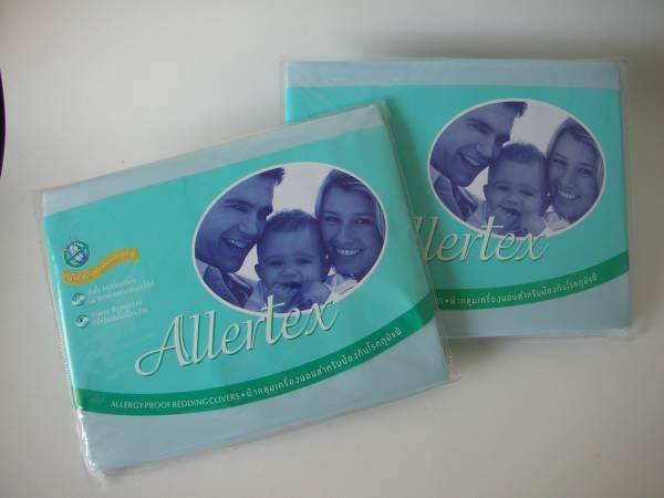 ปลอกหมอนสำหรับป้องกันภูมิแพ้จากไรฝุ่น 2 ใบ สีฟ้า  ( 2  Pillow  Cases - Blue )