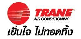 ศูนย์จำหน่ายอะไหล่เครื่องปรับอากาศ แอร์  TRANE  บริษัท อมรภัทร เทรดดิ้ง จำกัด ดำเนินการทางธุรกิจเกี่ยวกับระบบปรับอากาศมากว่า 20 ปี เป็นตัวแทนจำหน่ายแอร์ชั้นนำ ทั้งแอร์บ้าน - แอร์โรงงาน   เป็นศูนย์จำหน