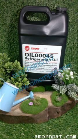 Compressor oil น้ำมันคอมเพรสเซอร์ สำหรับเครื่องปรับอากาศ แอร์  เทรน TRANE