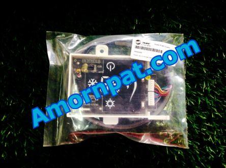 ROOM THERMO (รูม เทอร์โม ) ControlSet ชุดคอนโทรล อะไหล่ TRANE สำหรับเครื่องปรับอากาศ เทรน