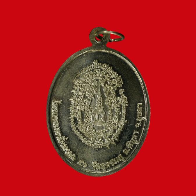 กรรมการชุดพิเศษไตรมาส รุ่นแรก รุ่นมหามิ่งมงคล ๕๑ ออกปี ๒๕๕๑ 6