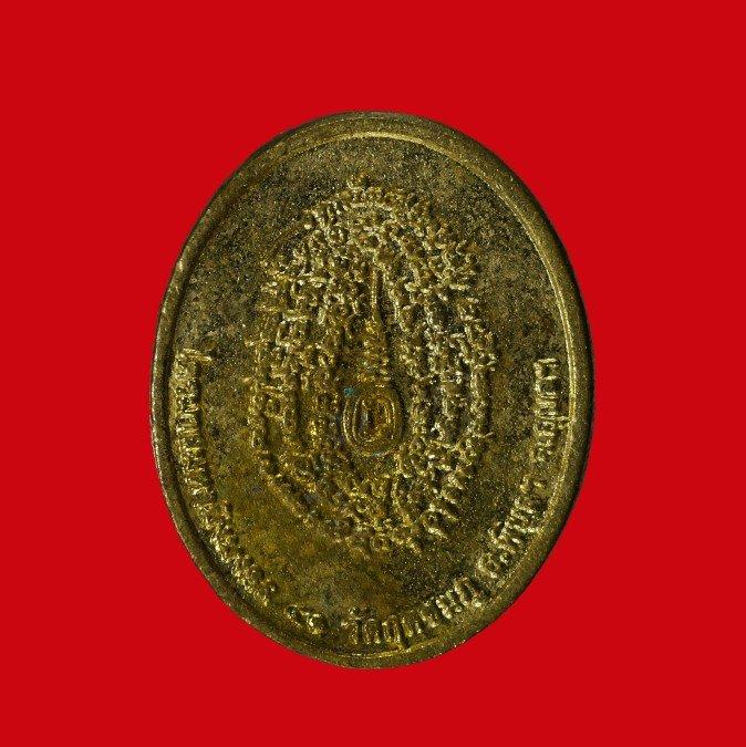 กรรมการชุดพิเศษไตรมาส รุ่นแรก รุ่นมหามิ่งมงคล ๕๑ ออกปี ๒๕๕๑ 8