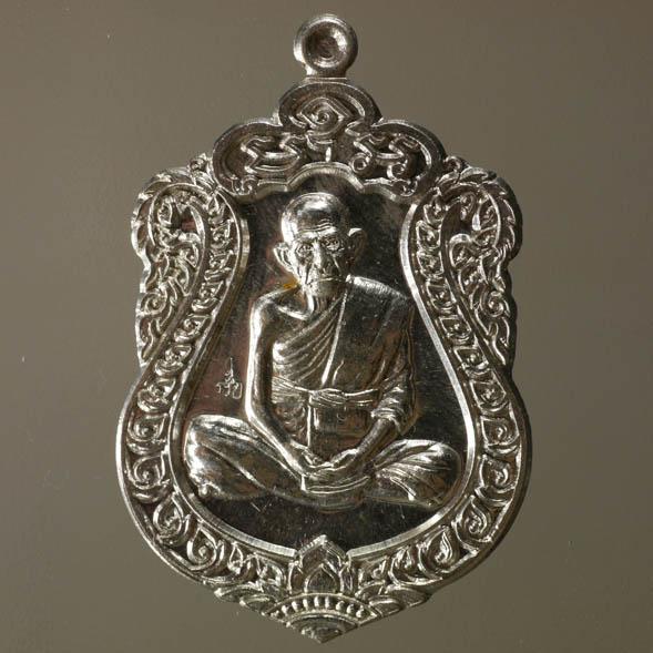 เหรียญเสมา หลวงพ่อรวย รุ่น อายุยืน รวยสมปรารถนา เนื้อนวเงินบริสุทธิ์ หมายเลข ๑๑๗