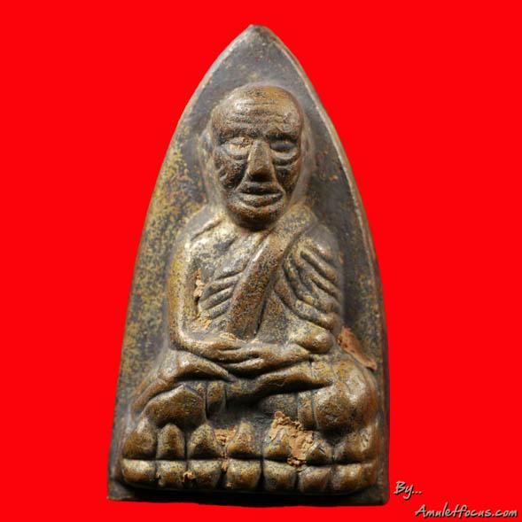 """เหรียญหล่อโบราณ เตารีดพิมพ์ใหญ่ A เนื้อสำริด รุ่น """"เสาร์ ๕ มหามงคล ๑๐๐ ปี พระอาจารย์ทิม"""" No.๒๕๗๒"""