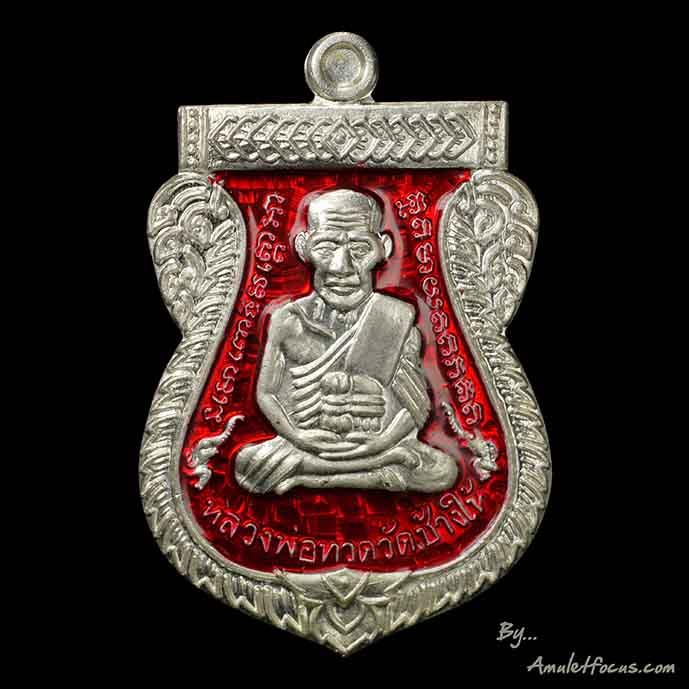 เหรียญเสมา รุ่น เสาร์ ๕ มหามงคล ๑๐๐ ปี อาจารย์ทิม เนื้อเงิน ลงยาสีแดง ออกวัดช้างให้ ปี ๕๕ No.๑๐๙๗