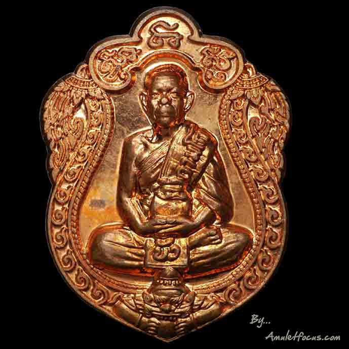 เหรียญเสมา ๗ รอบ หลวงปู่บัว รุ่น ครบ ๗ รอบ ถามโก ออกวัดเกาะตะเคียน ปี ๕๓ เนื้อทองแดง หมายเลข ๑๖๖๑
