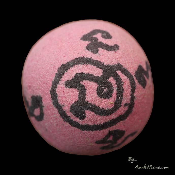 ลูกอมชมพูนุช (เทพรำลึก) หลวงปู่หมุน จารยันต์ สร้างจากผงชมพูนุช ออกวัดซับลำใย ปี ๔๓