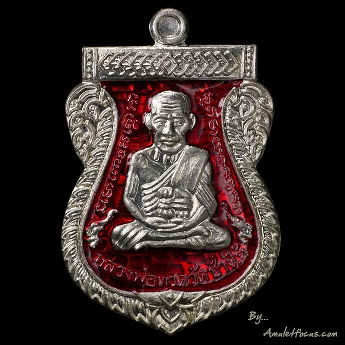เหรียญเสมา รุ่น เสาร์ ๕ มหามงคล ๑๐๐ ปี อาจารย์ทิม เนื้อเงิน ลงยาสีแดง ออกวัดช้างให้ ปี ๕๕ No.๑๘๕๘