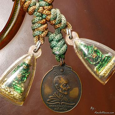 ชุดใหญ่ตะกรุด 4 ดอก พร้อมเหรียญรุ่นแรก หลวงปู่เจียม พิมพ์ ๑ พระอาทิตย์นูน เนื้อทองแดง ออกปี ๑๘