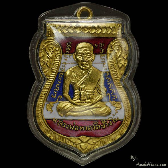 เสมา พิมพ์หน้าเลื่อน โบราณย้อนยุค ๑๐๐ ปี อาจารย์ทิม เนื้อทองแดงนอกลงยาราชาวดีสีธงชาติ หมายเลข ๘๙๔