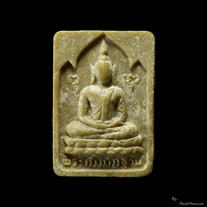 พระผงกัมมัฏฐาน หลวงปู่โต๊ะ วัดประดู่ฉิมพลี ออกวัดประดู่ฉิมพลี  ปี พ.ศ. ๒๕๒๑ เนื้อผงเกสร