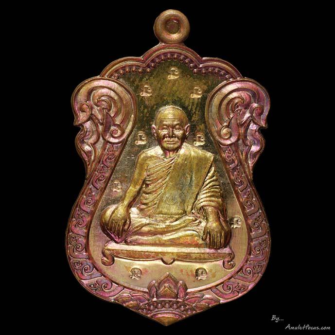 เหรียญเสมา หลวงพ่อเมียน รุ่น บารมีบุญช่วย ออกวัดจะเนียงวนาราม ปี ๕๖ เนื้อทองแดง ๙ โค๊ต หมายเลข ๑๘๕๓