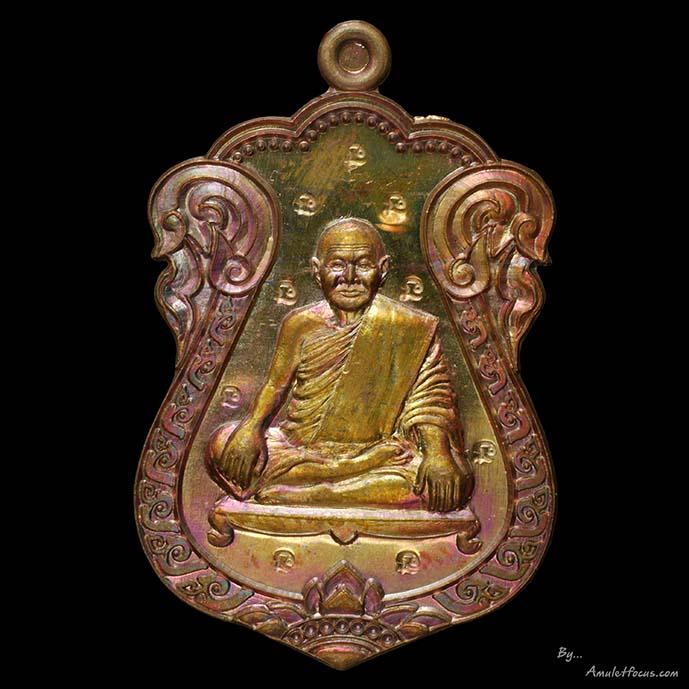 เหรียญเสมา หลวงพ่อเมียน รุ่น บารมีบุญช่วย ออกวัดจะเนียงวนาราม ปี ๕๖ เนื้อทองแดง ๙ โค๊ต หมายเลข ๑๙๘๘