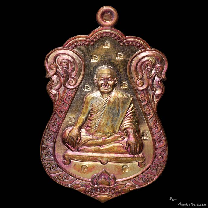 เหรียญเสมา หลวงพ่อเมียน รุ่น บารมีบุญช่วย ออกวัดจะเนียงวนาราม ปี ๕๖ เนื้อทองแดง ๙ โค๊ต หมายเลข ๑๗๖๐