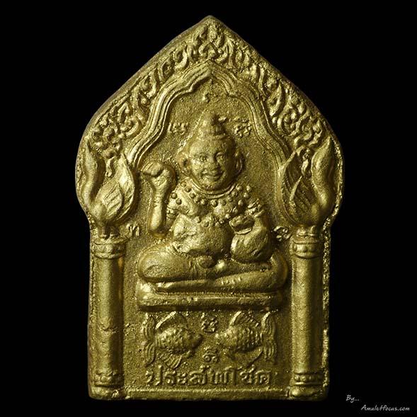 กุมารทองประสพโชค  รุ่น เก้าแผ่นดินมหาสมปรารถนา หลังเม็ดยาเนื้อเงิน,พลอยเสก,ตะกรุดทอง (กรรมการพิเศษ)