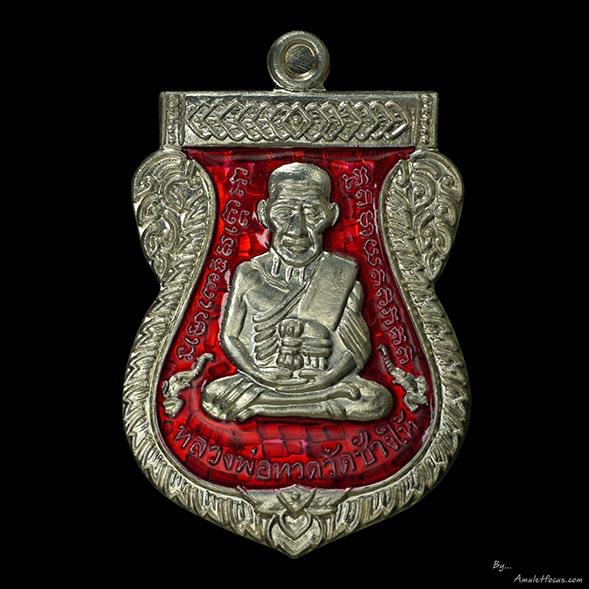 เหรียญเสมา รุ่น เสาร์ ๕ มหามงคล ๑๐๐ ปี อาจารย์ทิม เนื้อเงิน ลงยาสีแดง ออกวัดช้างให้ ปี ๕๕ No.๖๙๐