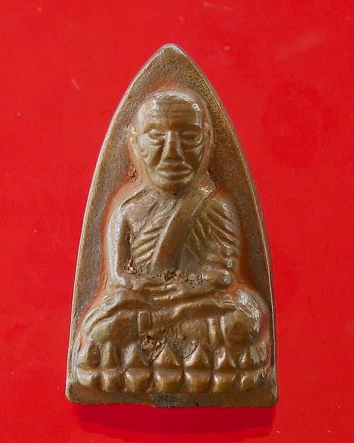 """เหรียญหล่อโบราณ เตารีดพิมพ์ใหญ่ A เนื้อนวะ รุ่น """"เสาร์ ๕ มหามงคล ๑๐๐ ปี พระอาจารย์ทิม"""" หมายเลข ๑๐๕๗"""